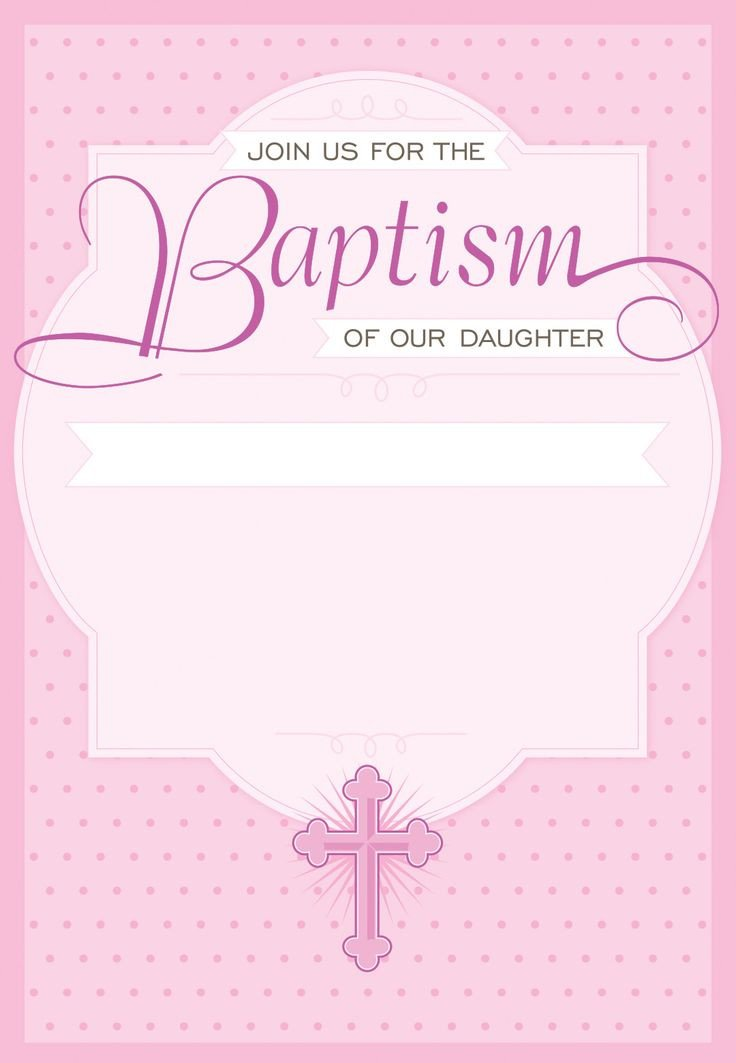 Free Baptism Invitation Templates Dotted Pink Free Printable Baptism & Christening