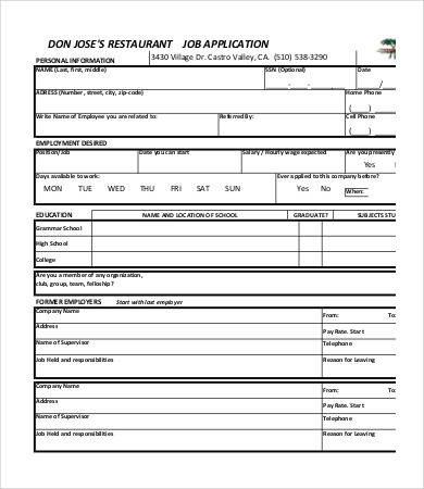 Free Job Application Template Printable Job Application Template 10 Free Word Pdf