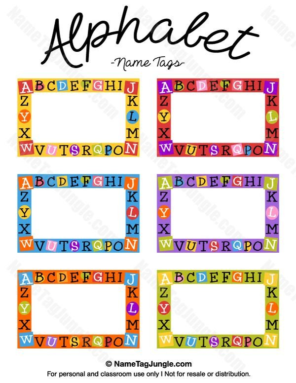 Free Name Tag Templates Free Printable Alphabet Name Tags the Template Can Also