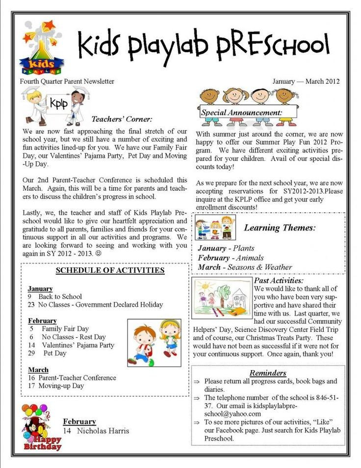 Free Preschool Newsletter Templates Kids Playlab Preschool In Makati City Fourth Quarter