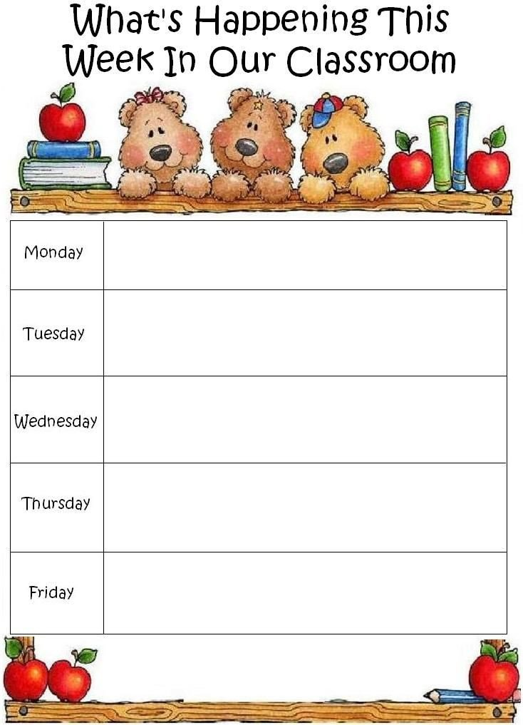 Free Printable Daycare Menus Blank Lesson Plan Sheets