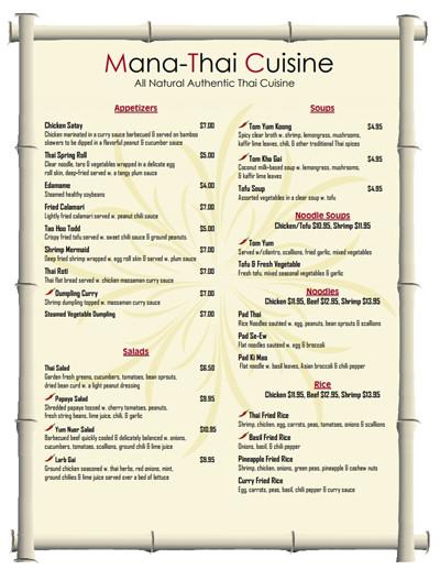 Free Printable Restaurant Menu Templates Restaurant Menu Template Free Download Create Edit