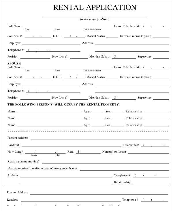 Free Rental Application form Template Rental Application Templates 10 Free Word Pdf