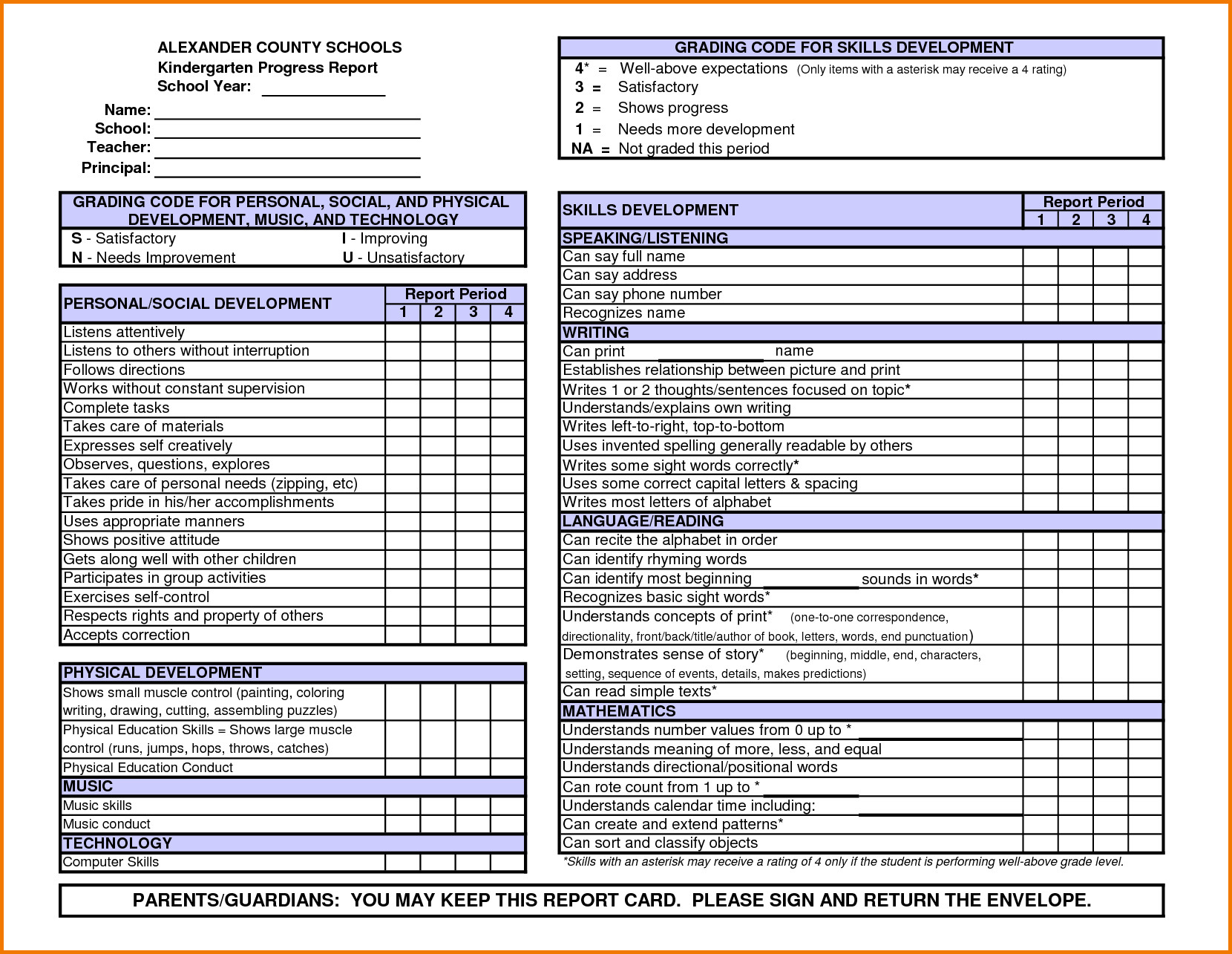 Free Report Card Template Kindergarten Report Card Template