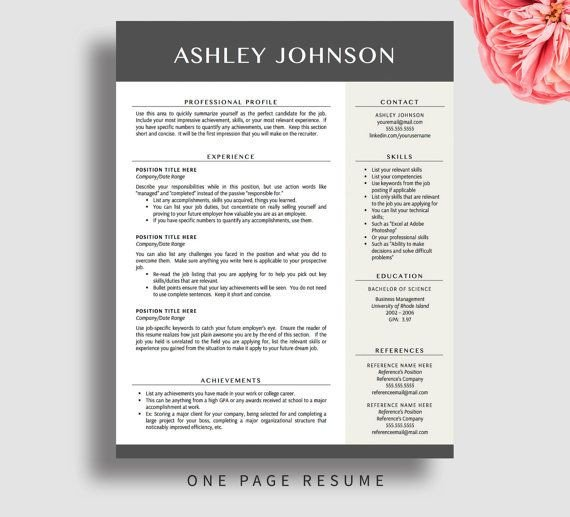Free Resume Templates for Pages Best 25 Resume Template Ideas On Pinterest