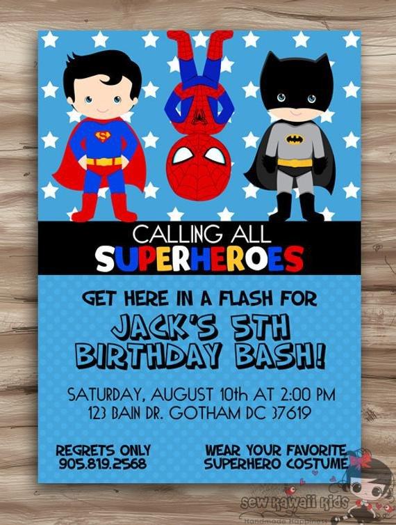 Free Superhero Invitation Template Superhero Birthday Invitation Superhero by Kawaiikidsdesign
