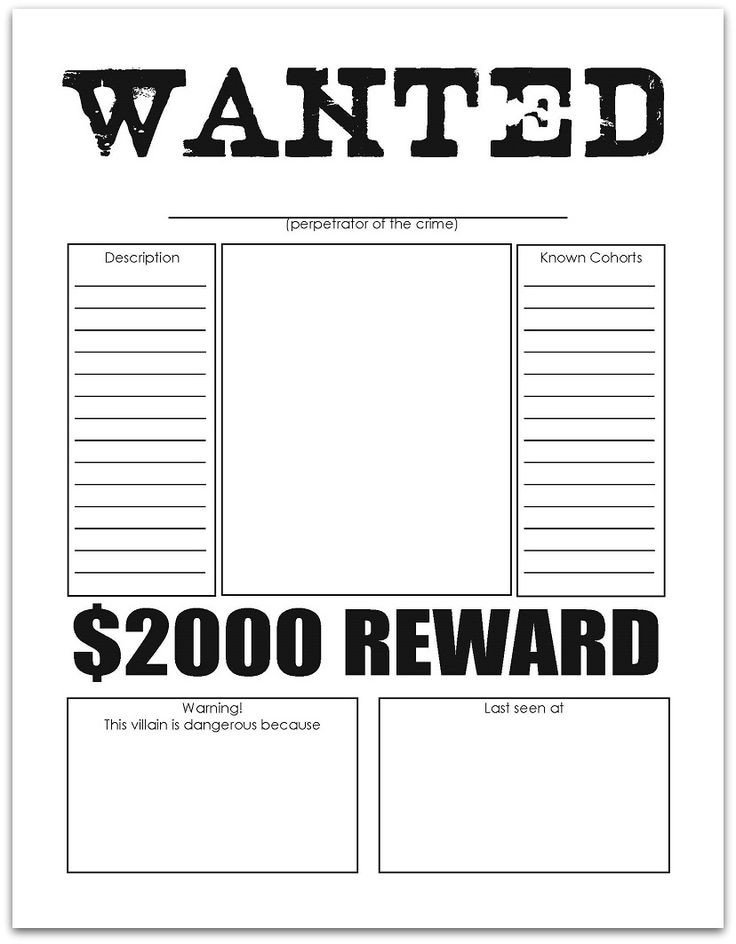 Free Wanted Poster Template Printable Wanted Poster Free Printables Pinterest
