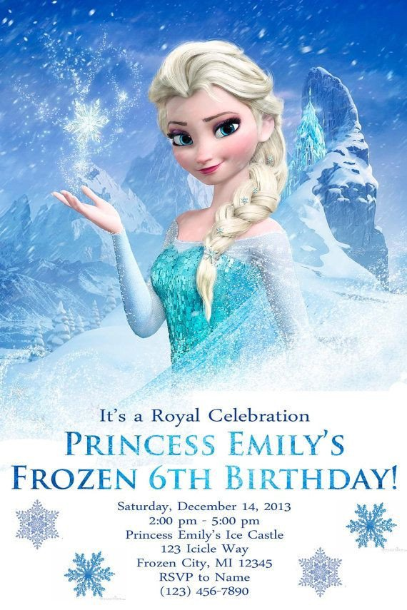 Frozen Bday Party Invitations Customized Frozen Birthday Party Invite Digital File