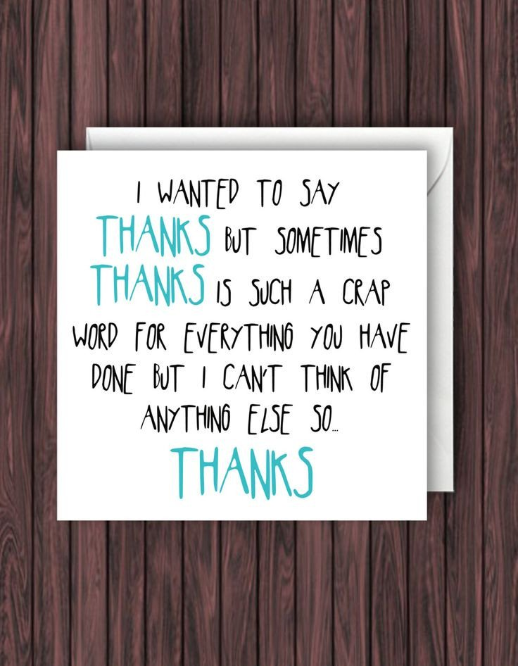 Funny Thank You Notes Crap Thanks Funny Thank You Card Funny Greeting Card