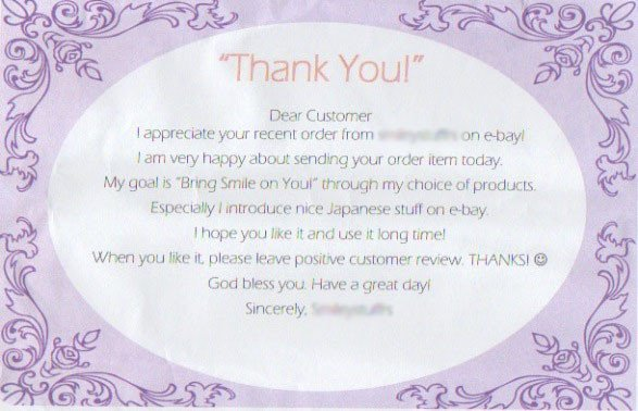 Funny Thank You Notes Funny Thank You Notes and Letters