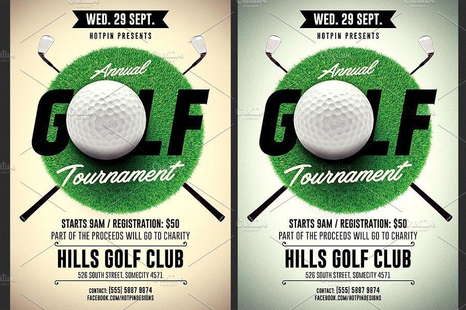 Golf tournament Flyers Template Golf tournament Flyer Template Flyer Templates