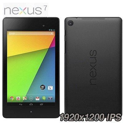 Google Cardboard for Nexus 7 Qoo10 Google Nexus 7 Wi Fi Tablet 2nd Generation asus