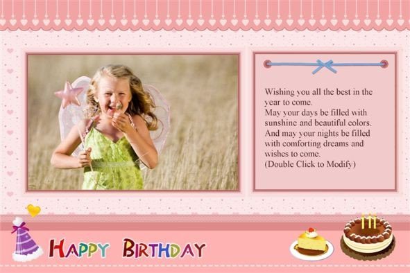 Greeting Card Template Photoshop Happy Birthday Card 103 [] $2 90 5psd