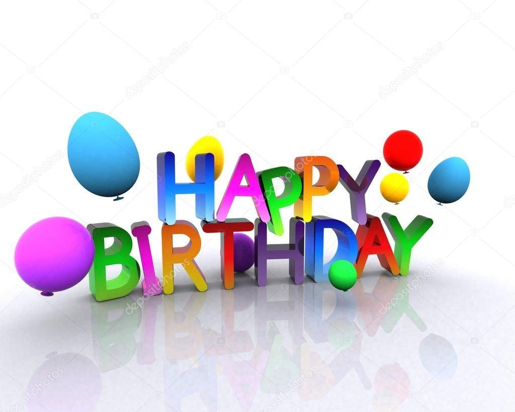 Happy Birthday 3d Images Happy Birthday 3d — Stock © Letyg84