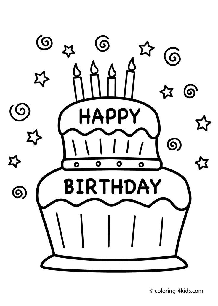 Happy Birthday Coloring Pages Cake Happy Birthday Party Coloring Pages – Nice Coloring