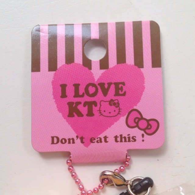 Hello Kitty Squishy Tag 28 Of Hello Kitty Squishy Tag Template