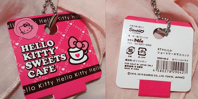 Hello Kitty Squishy Tag Glitter Skull ☠ Hello Kitty Donut Squishy