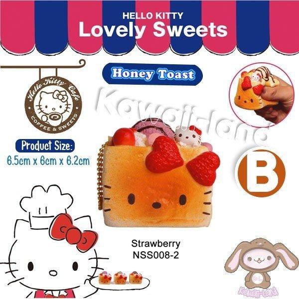 Hello Kitty Squishy Tag Sanrio Hello Kitty Lovely Sweets Honey toast Squishy