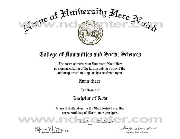 High School Diploma Template Pdf College Diploma Template