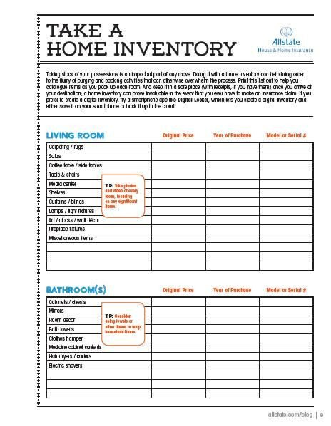 Household Inventory List Template Here is A Printable Home Inventory Checklist so You Can
