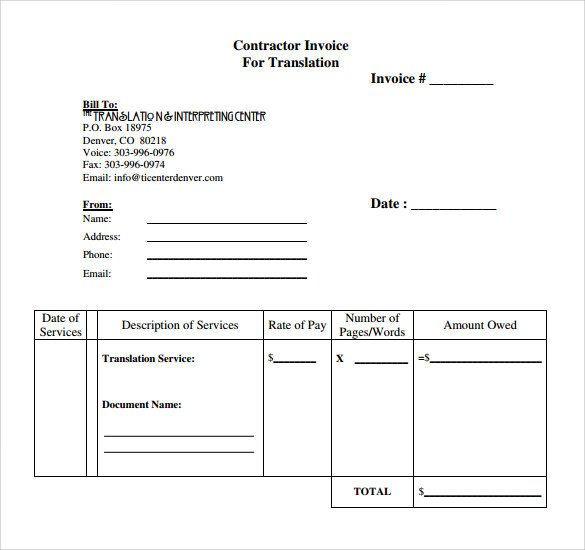 Independent Contractor Invoice Template Sample Contractor Invoice Templates 14 Free Documents