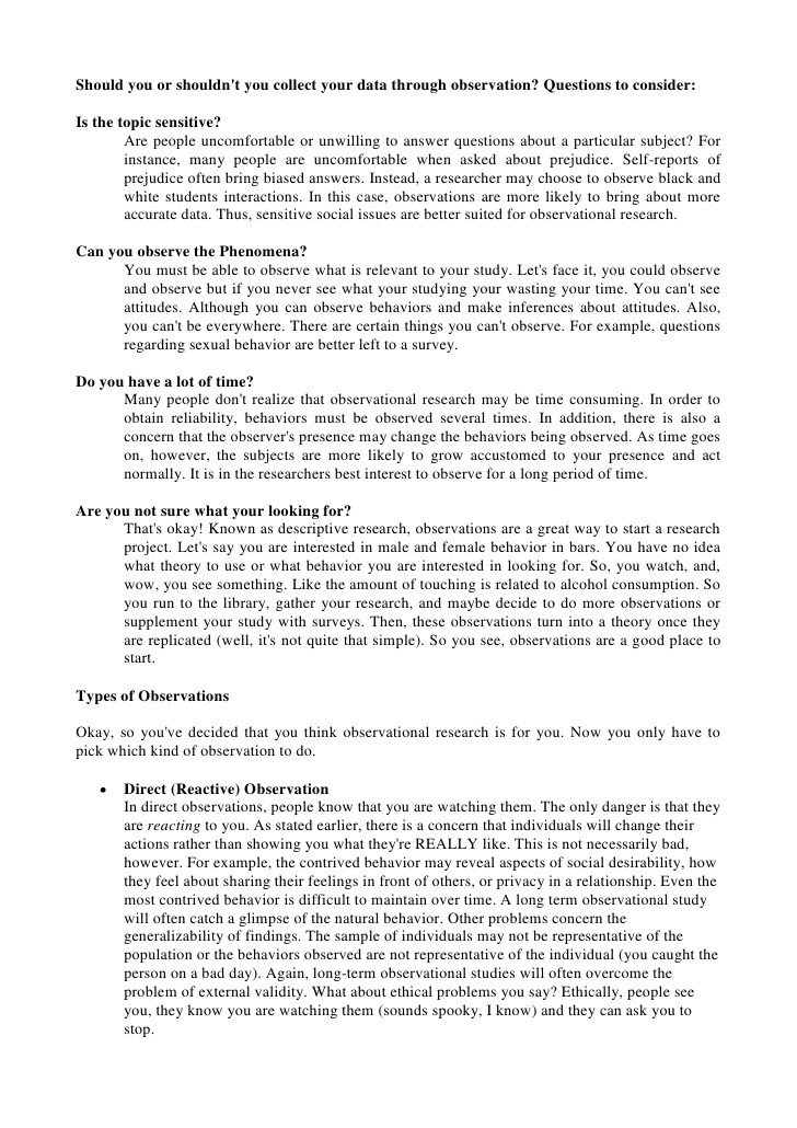 Interview Essay Examples Free Observation Interview