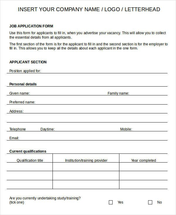Job Application form Template Blank Job Application 8 Free Word Pdf Documents
