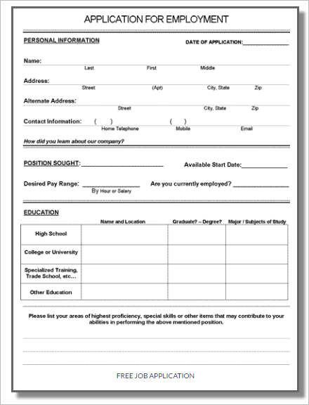 Job Application Template Microsoft Word Employment Application Template Microsoft Word