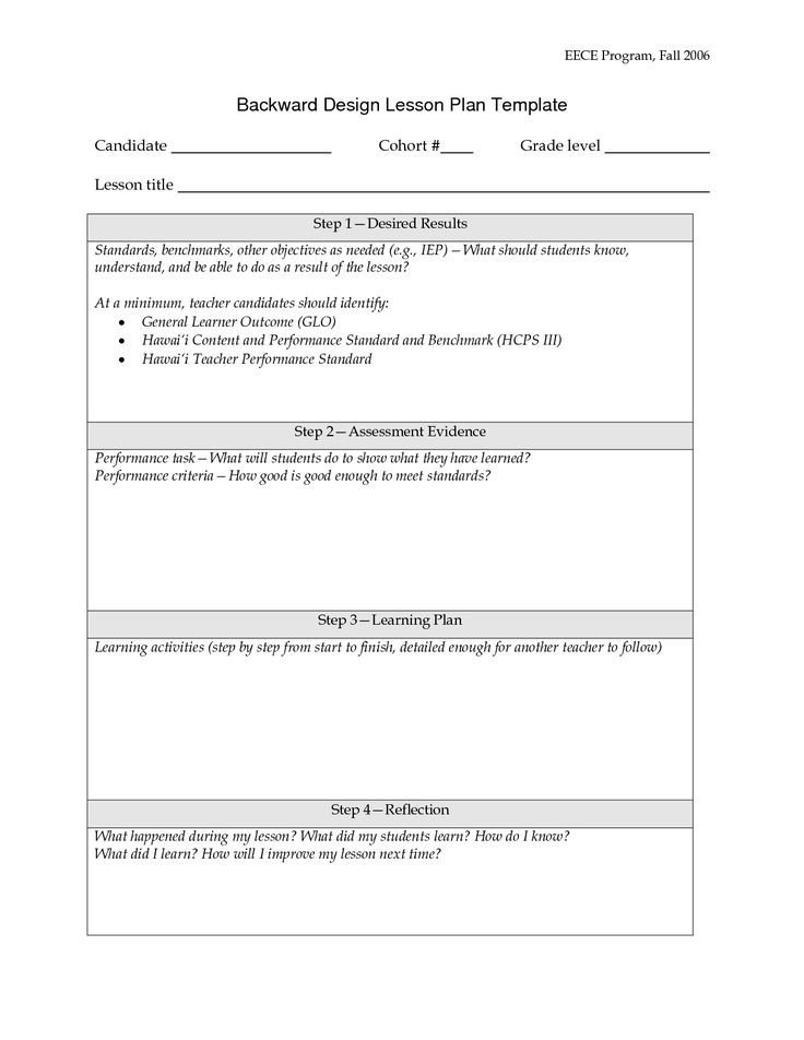 Lesson Plan Template Doc Backward Planning Template