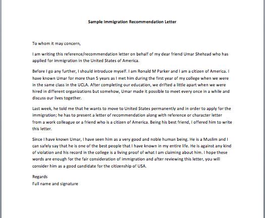 Letter Of Recommendation Immigration Re Mendation Letters Archives Smart Letters