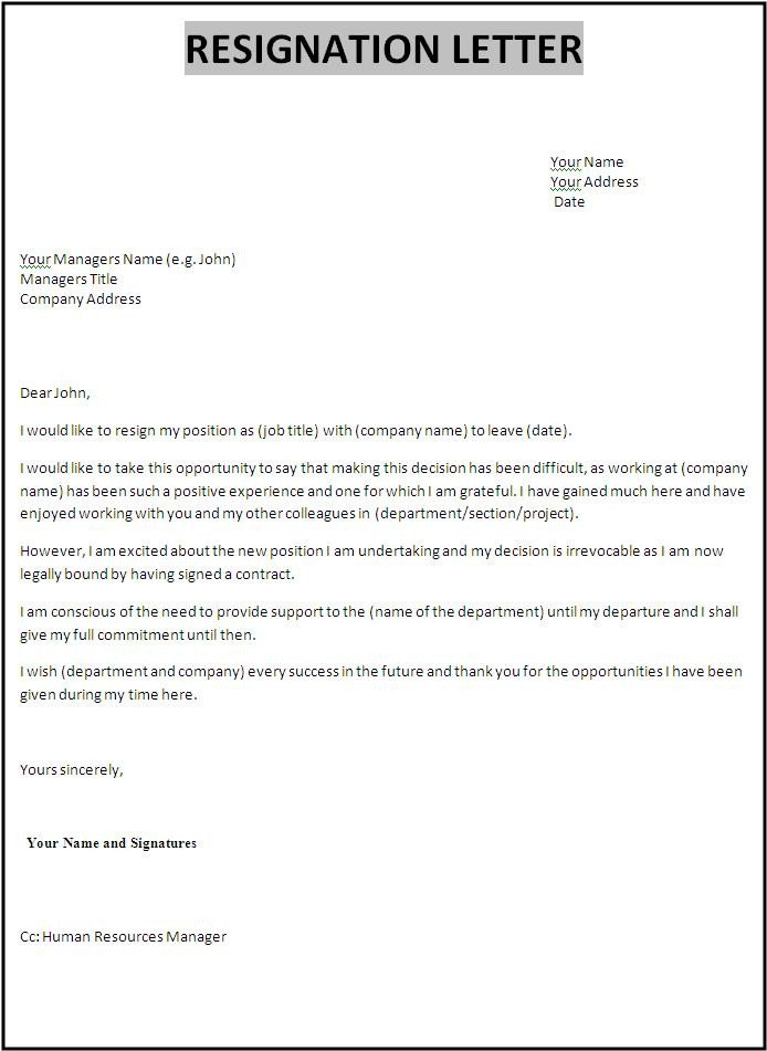 Letter Of Resignation Template Word Resignation Letter Template