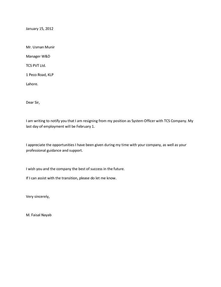 Letter Of Resignation Templates Best 25 Resignation Letter Ideas On Pinterest
