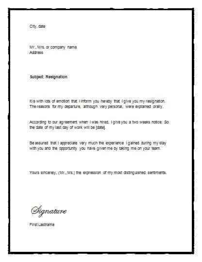 Letter Of Resignation Templates Word 5 Free Two Weeks Notice Letter Templates Word Excel