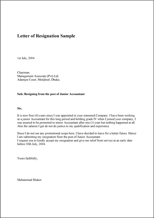 Letter Of Resignation Templates Word Letter Of Resignation Sample Template Example and format