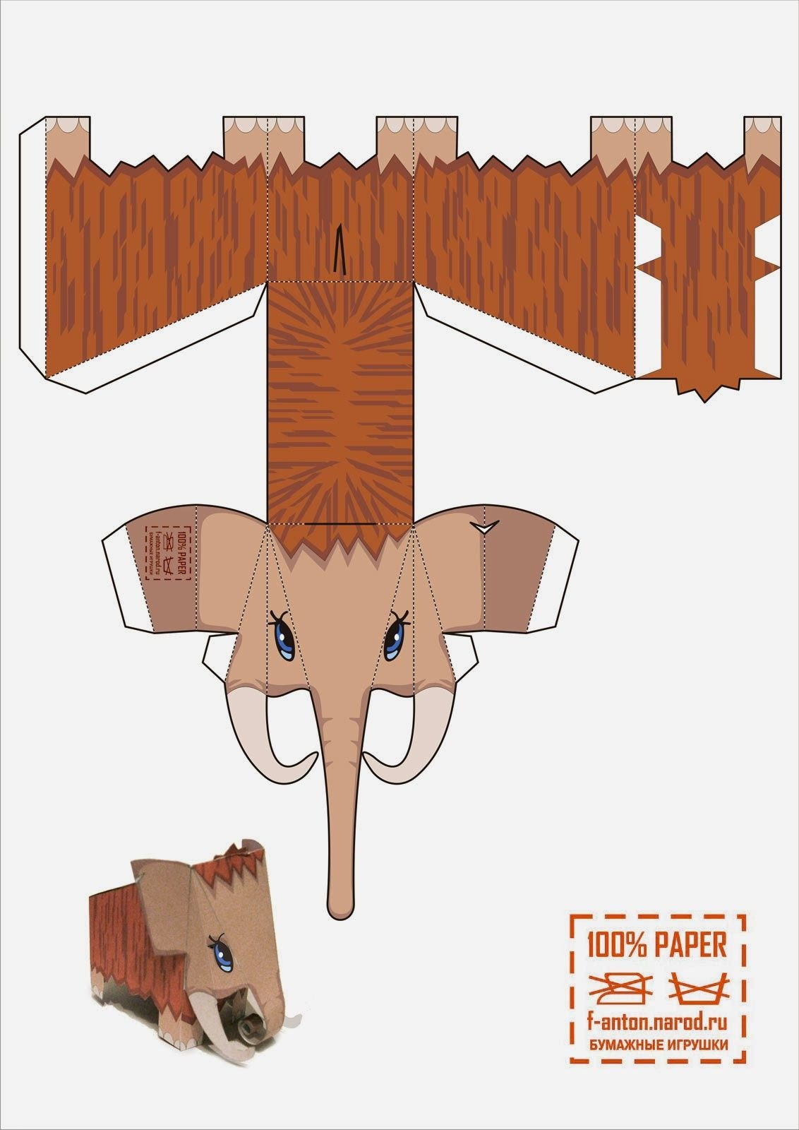 Mammoth P Free Sample Free Printable 3d Mammoth Paper toys