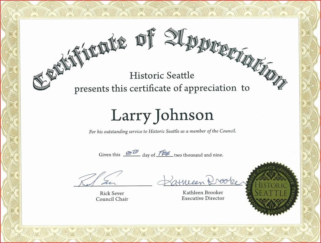 Masonic Certificate Template Free Certificate Appreciation Example Fresh Templates Free