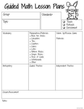 Math Lesson Plan Template Small Group Guided Math Lesson Plan Template Freebie by