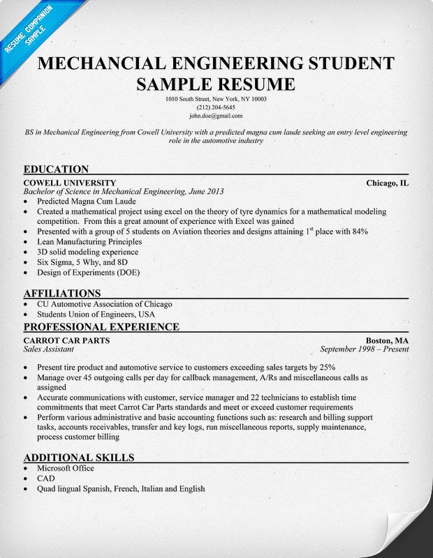 Mechanical Engineer Resume Template Resume format February 2016