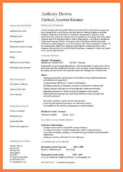 Medical assistant Resume Templates 7 Medical assistant Sample Resume