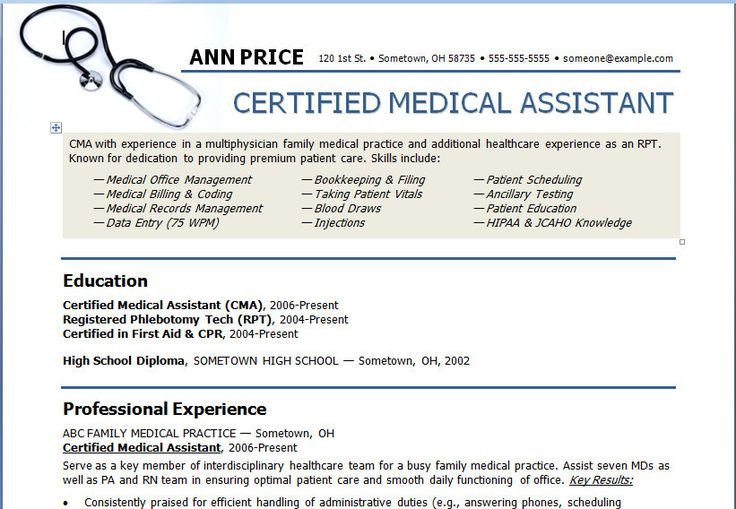 Medical assistant Resume Templates Medical assistant Resume Template