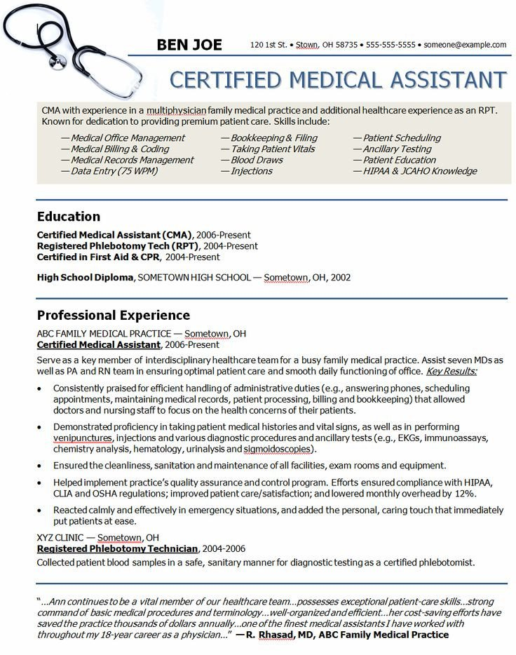 Medical assistant Resume Templates Medical assistant Sample Resume