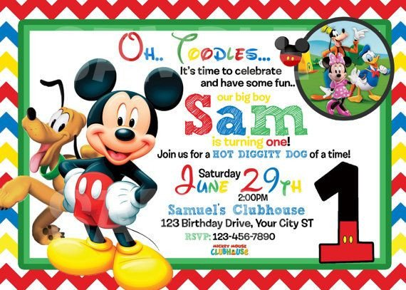 Mickey Mouse Birthday Invitations Template Free Printable Mickey Mouse 1st Birthday Invitations