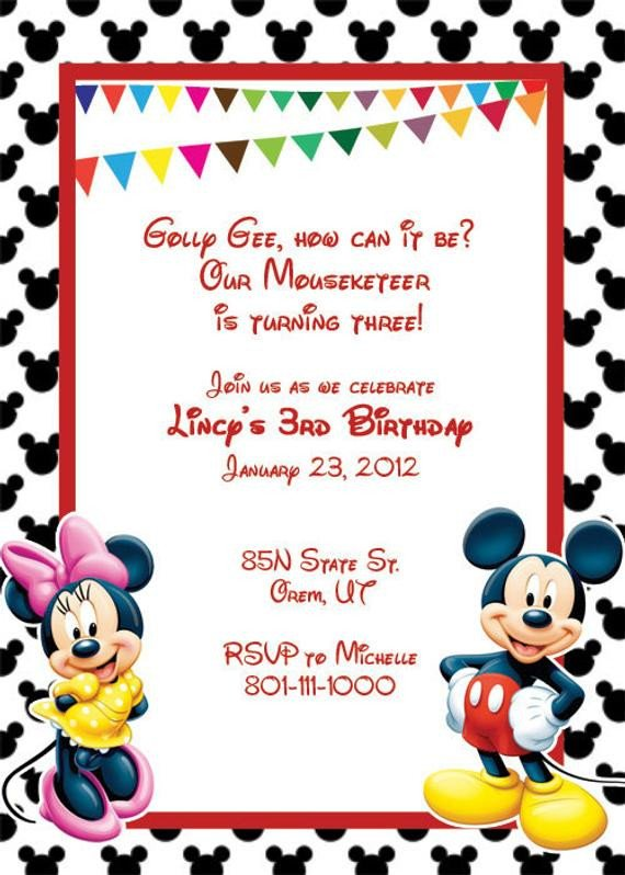 Mickey Mouse Birthday Invitations Template Mickey Mouse Printable Birthday Party Invitation by