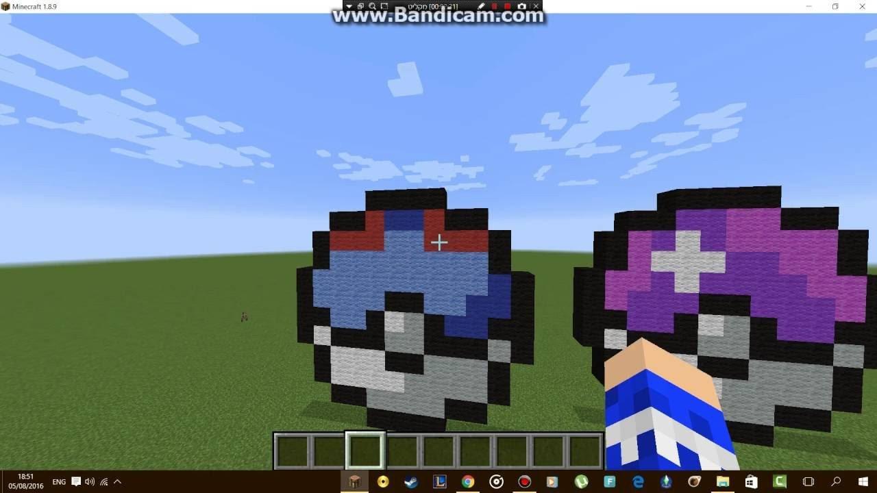 Minecraft Easy Pixel Art Minecraft Pixel Art Greatball Easy