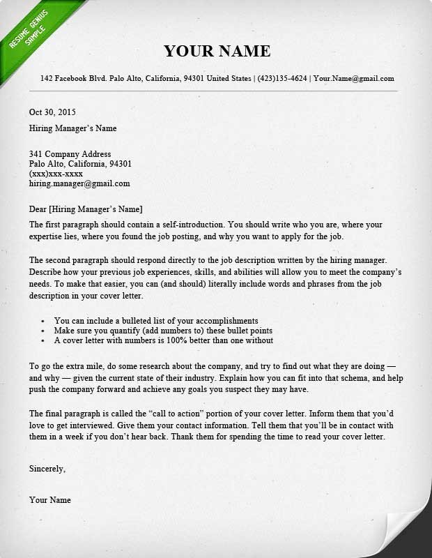 Modern Cover Letter Templates 40 Battle Tested Cover Letter Templates for Ms Word