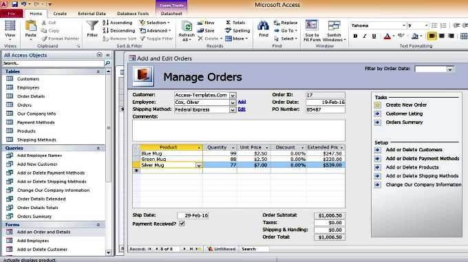 Ms Access Database Template Access Inventory order Shipment Management Database