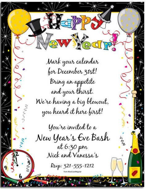 New Year Party Invitation Template 31 Best New Years Party Invitations Images On Pinterest
