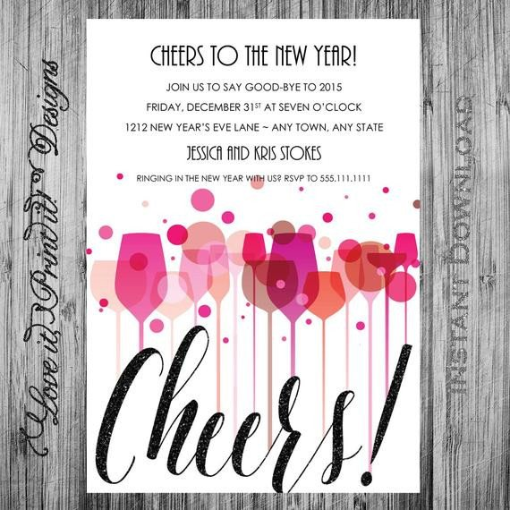 New Year Party Invitation Template New Year S Eve Party Invitation Diy Template Cheers New
