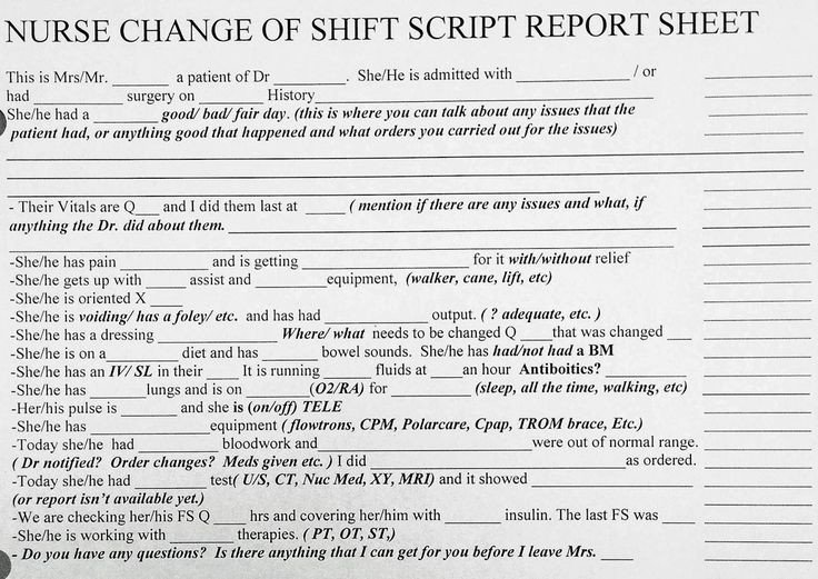 Nursing Shift Report Template Awesome New Grad or Experienced Nurse Change Of Shift