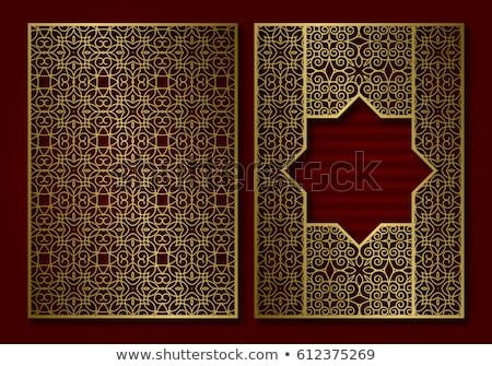 Old Book Cover Template Traditional ornamental Background Eight Pointed Frame